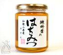 雅蜂園 国産みかん蜂蜜 300g