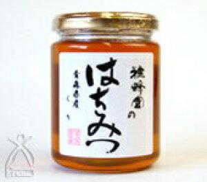 雅蜂園 国産くり蜂蜜 300g