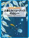 Nipponvegi_shohin01