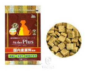 マザープラス(成犬用) チキン味 1kg