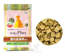 マザープラス(成犬用) ポーク味 1kg