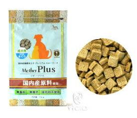 マザープラス(成犬用) まぐろ味 1kg
