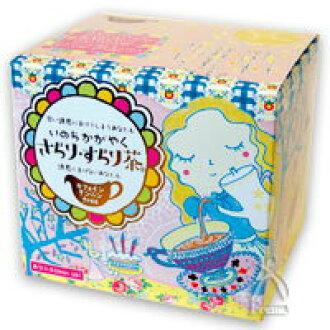 """五層龍茶混合生命發光""""毫不猶豫,纖細布朗""""(與 30 膠囊) x 6 套盒"""