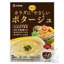 Soup shohin 01