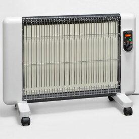 遠赤外線セラミックパネルヒーター サンラメラヌーボー600W型 シフォンホワイト(610型)+豪華特典付