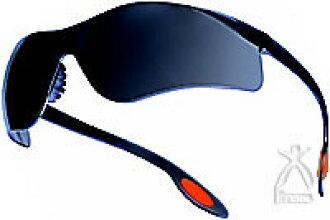 Mistral UV protection (lens color: smoke)