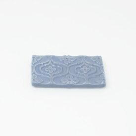 森修焼 NEOZYU〜ネオジュウ〜 カトラリーレスト(箸置き) シャビーブルー