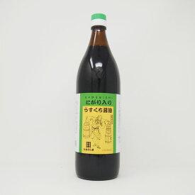 かめびし 薄口醤油 0.9L
