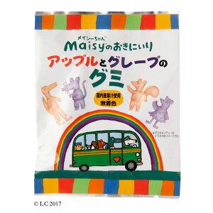 【5袋セット】メイシー アップルとグレープのグミ 8粒×5袋