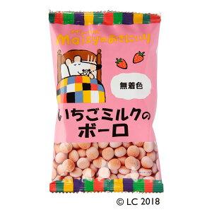 【5袋セット】メイシー いちごミルクのボーロ 45g×5袋