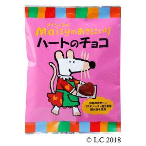 【5袋セット】メイシー ハートのチョコ (5g×8個)×5袋
