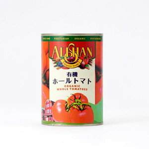 ホールトマト缶 2.5kg