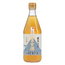 飯尾醸造 富士酢プレミアム 500ml