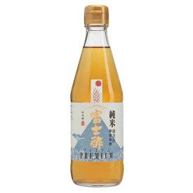 飯尾醸造 富士酢プレミアム 360ml