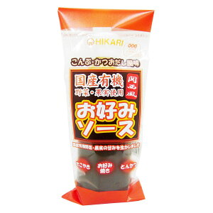 ヒカリ お好みソース関西風・チューブ 300g