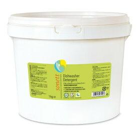 ナチュラルディッシュウォッシャー(食洗機用) 1kg