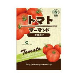 ナチュラルライフステーション 有機種子 トマト マーマンド 約50粒