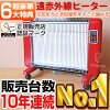 Luxury 6 major awards with far-infrared ceramic Panel heater sanramera 600 W F red (606 type)
