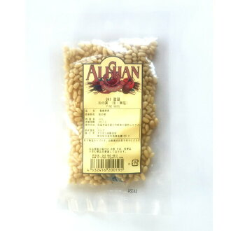 1 kg of ant sun pine nut