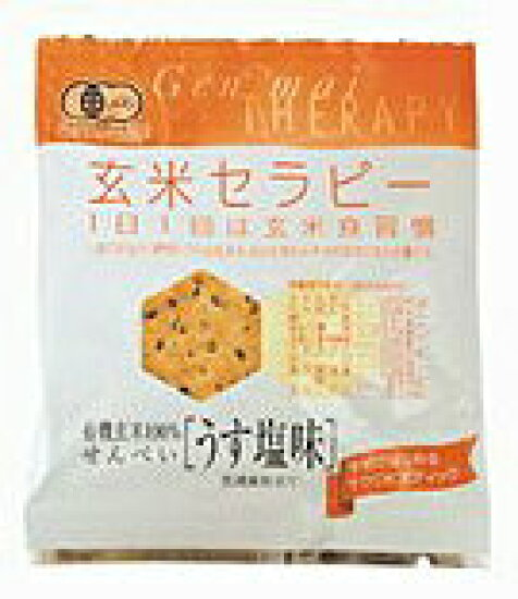 Arimoto 有機糙米治療 usushio 品味 30 g Kyoto Uzumasa Shizenmura