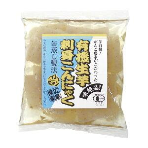 マルシマ 有機生芋刺身こんにゃく 100g