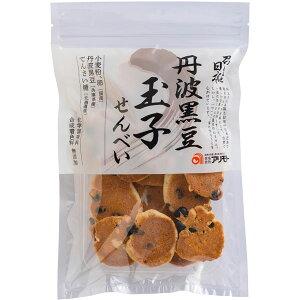 アリモト 新・召しませ日本・丹波黒豆玉子煎餅 75g