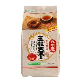 創健社 九州産古代米使用 五穀大黒茶 240g(15g×16袋)