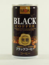 MOAオーガニック缶コーヒー ブラック(ケース販売) 190g×30