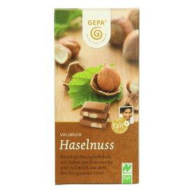 GEPA(ゲパ) ビオ ヘーゼルナッツミルクチョコレート 100g