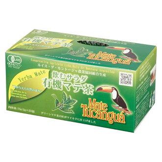 艾德禮有機mate茶(茶袋)75g(3gX25)