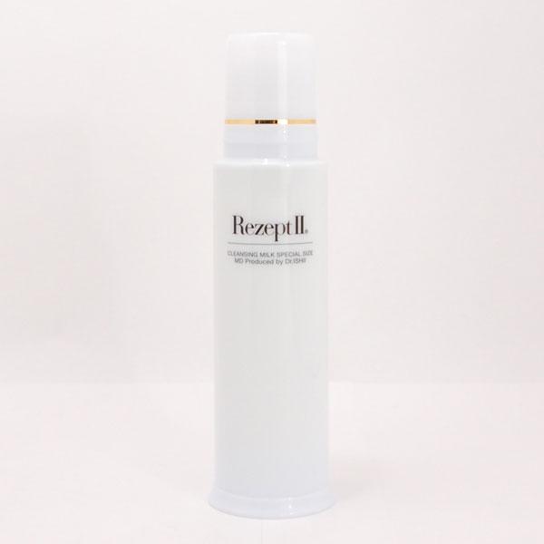 【限定品】MD化粧品レセプトIIシリーズクレンジング ミルク スペシャルサイズ 200ml