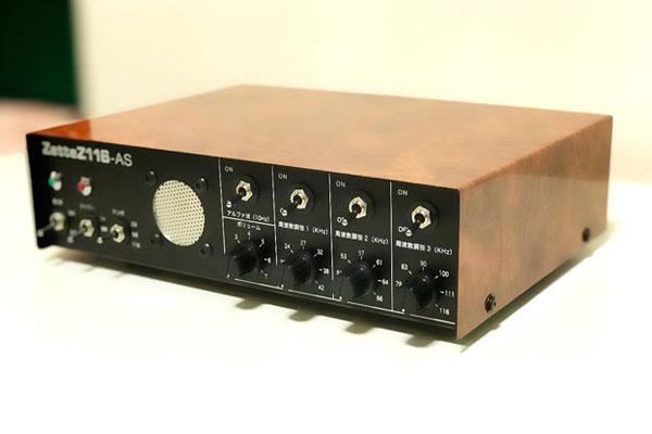 絶対テンポ116 高周波発信装置 ゼッテン116-AS(ZetteZ116-AS) | 体内時計 癒しグッズ リラックスグッズ 周波数 高周波 発生器 オフィス 癒し グッズ 癒し用品 リラックス 高周波発生機 高周波発生機器 高周波発生器
