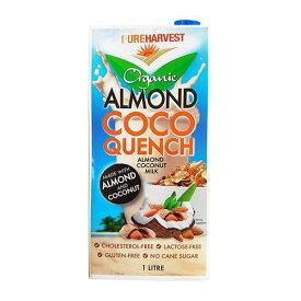 有機アーモンド&ココナッツミルクドリンク 1L