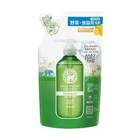 ハッピーエレファント 野菜・食器用洗剤(グレープフルーツ)詰替用 250ml
