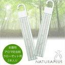 Naturaplus_shohin_02