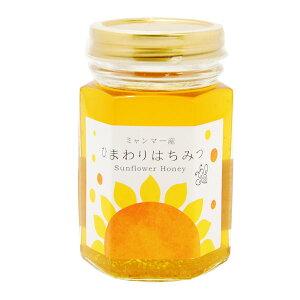 ひまわり蜂蜜