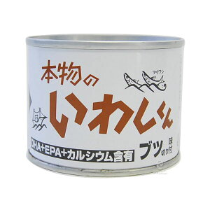 本物のいわし(鰯) イワシくんぶつ切り 醤油味付 190g