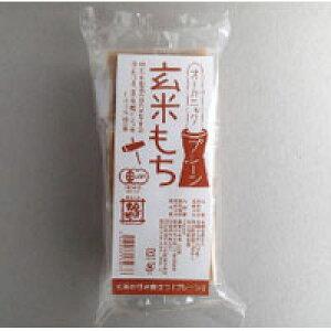 金沢大地 オーガニック 玄米もち プレーン 300g/6枚