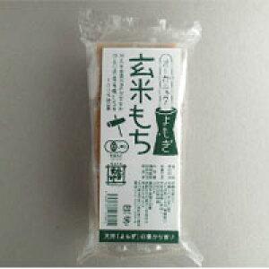 金沢大地 オーガニック 玄米もち よもぎ 300g/6枚