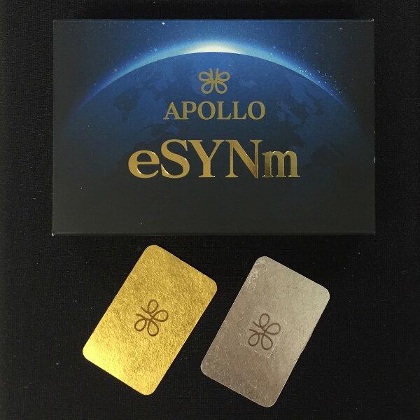 アポロ eSYNm イーシン (2枚) | 電磁波対策 電磁波カット 電磁波防止 携帯電話 タブレット スマホ スマートフォン パソコン pc 電化製品 電磁波防止グッズ 電磁波 ブロック