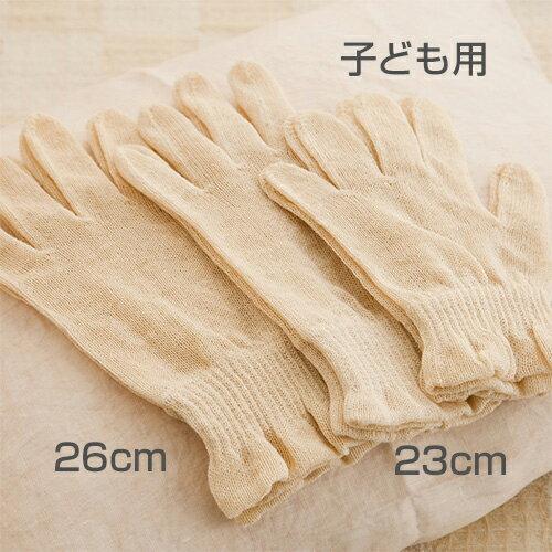 麻福ヘンプ おやすみ手袋 きなり R26cm
