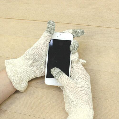 麻福ヘンプ おやすみ手袋 スマートフォン対応 きなり S23cm