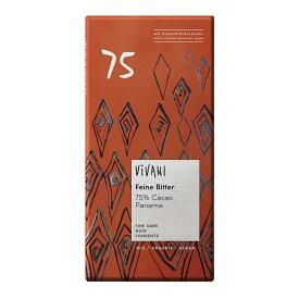 VIVANI(ヴィヴァーニ) オーガニック ダークチョコレート75% 80g