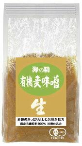 海の精 国産 有機麦味噌 1kg