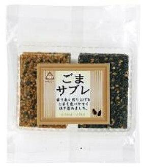 산코 참깨 사블레 6장(45 g)