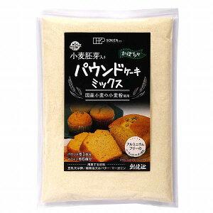 創健社 パウンドケーキミックス かぼちゃ 200g