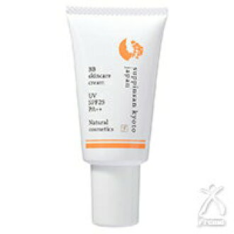 Kyoto sushi was without makeup, I natural skin color cream BB 30 g