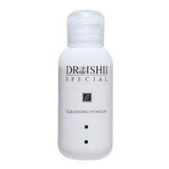 MD 化妝品博士石井特別 Beta 清洗粉 15 g × 2