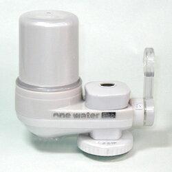 活性化鉱水の生成浄水器 ワンウォーター