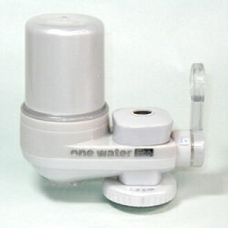 Activation of mineral formation water purification with ワンウォーター (with one cartridge) VAT included!